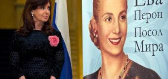 ARGENTINA – Régimen | Crisitina Fernández denunció la persecusión política del gobierno macrista.