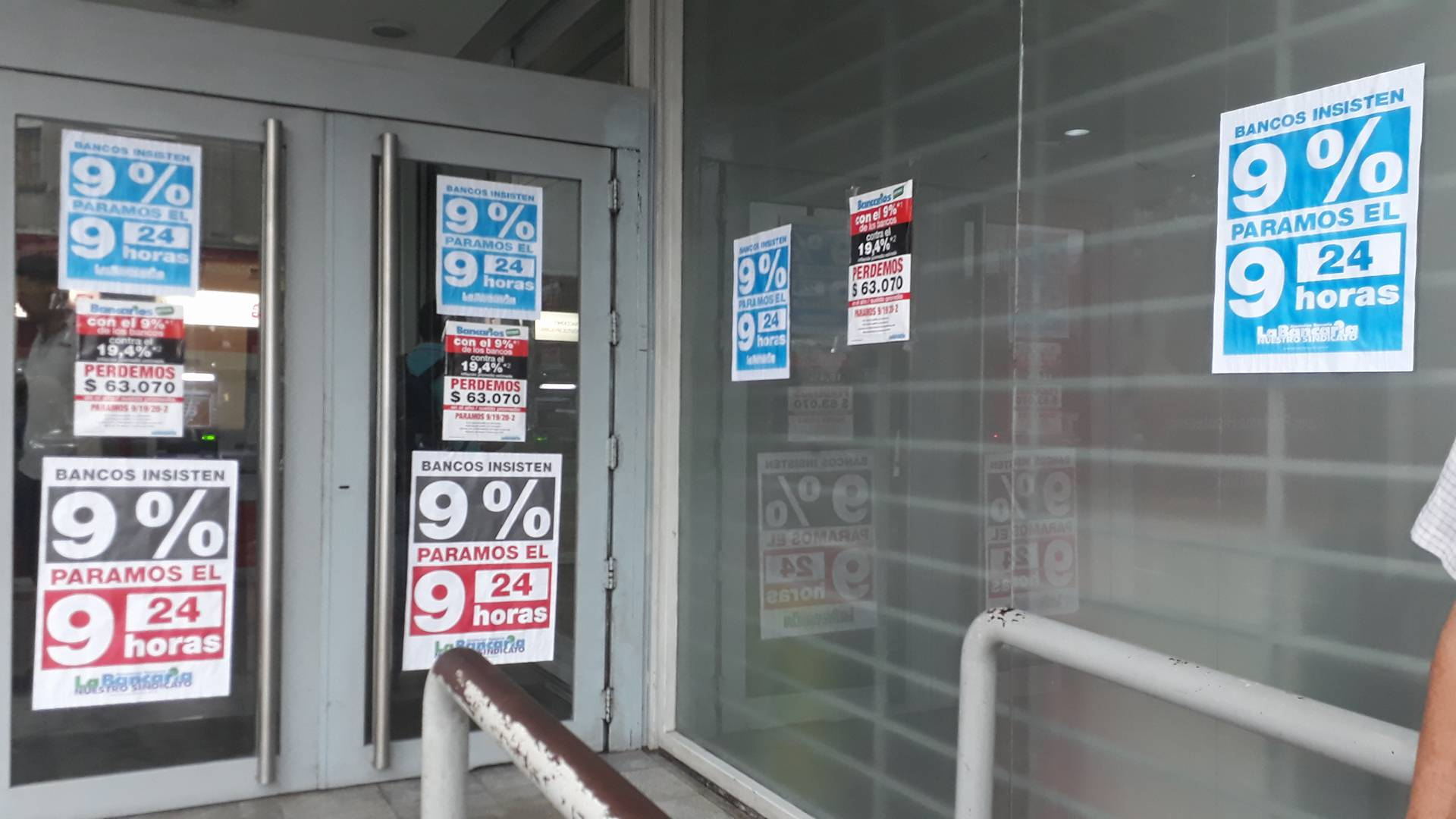 El paro de los bancarios fue contundente. FOTO:  Belén do Campo Pascuzzi para TV Mundus