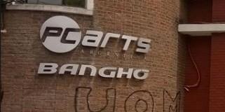 TRABAJADORES – Régimen | Después de despedir a la mitad de sus empleados, ahora Banghó importa.