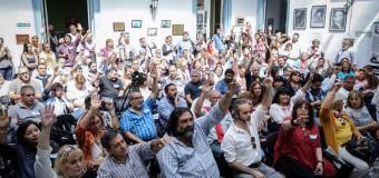 TRABAJADORES – Régimen | Los educadores en jornada nacional de paro y movilización.
