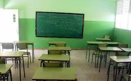EDUCACIÓN – Régimen | Vidal cerrará más de mil cursos en escuelas públicas bonaerenses.
