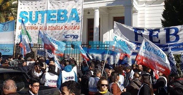Suteba_marcha