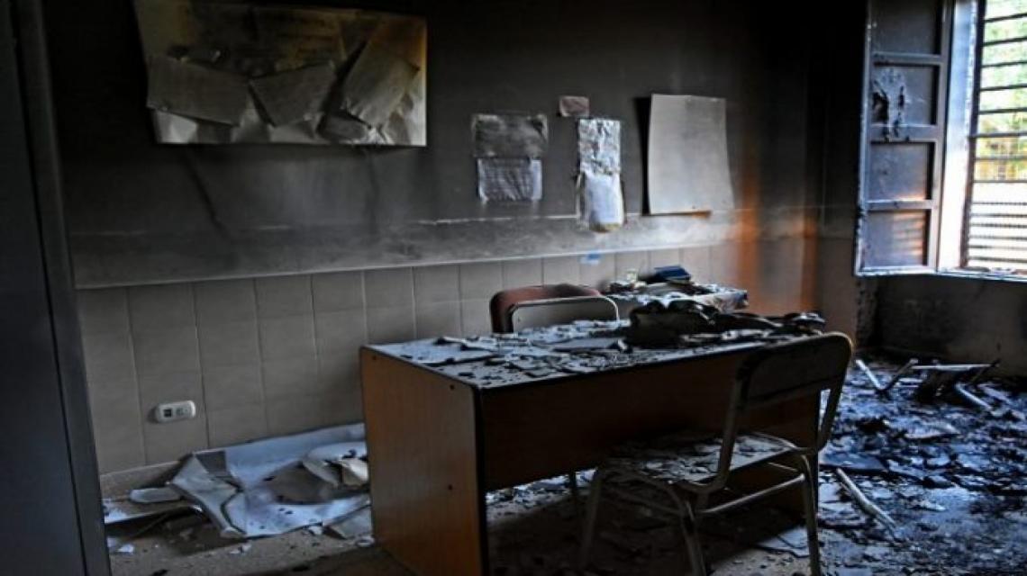 La Secretaría fue la escena de la explosión.