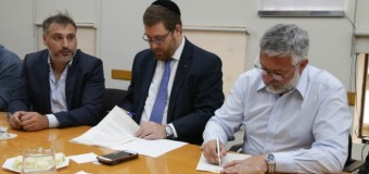 BUENOS AIRES – Régimen | La colectividad judía administra tareas del Ministerio de Trabajo bonaerense.