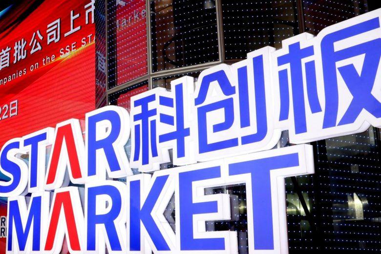 Star_Market