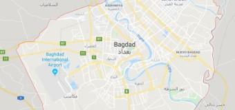 MUNDO – Medio Oriente | Respuesta iraní lanza misiles a bases de Estados Unidos en Irak.