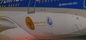 CORONAVIRUS – Argentina | Llegó el avión de Aerolíneas Argentinas desde China con la Sinopharm y vacunarán a docentes.
