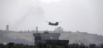 AFGANISTÁN – Taliban | Tras la derrota de Estados Unidos los talibanes se afianzan en Kabul.